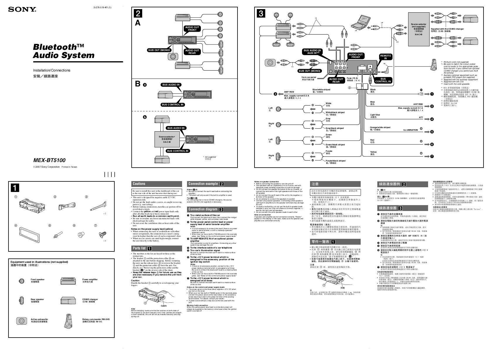 zt_2965] pioneer deh wiring harness diagram in addition pioneer deh wiring  schematic wiring  spon kesian illuminateatx librar wiring 101