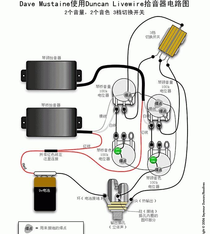 RM_3429] Bass Emg Pickups Wiring Diagram As Well Guitar Wiring Diagram 2 Wiring  Diagram