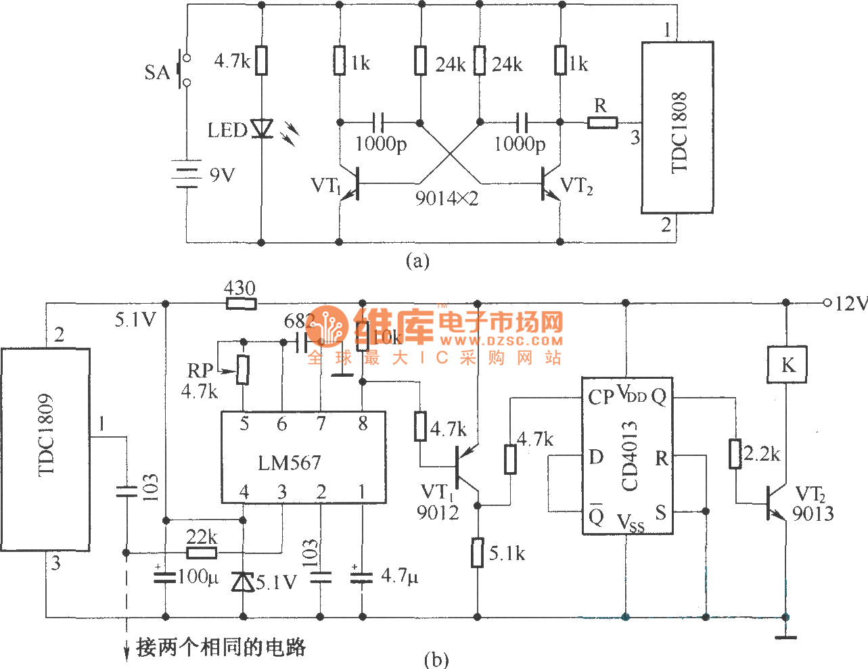 Wireless Remote Control Wiring Diagram