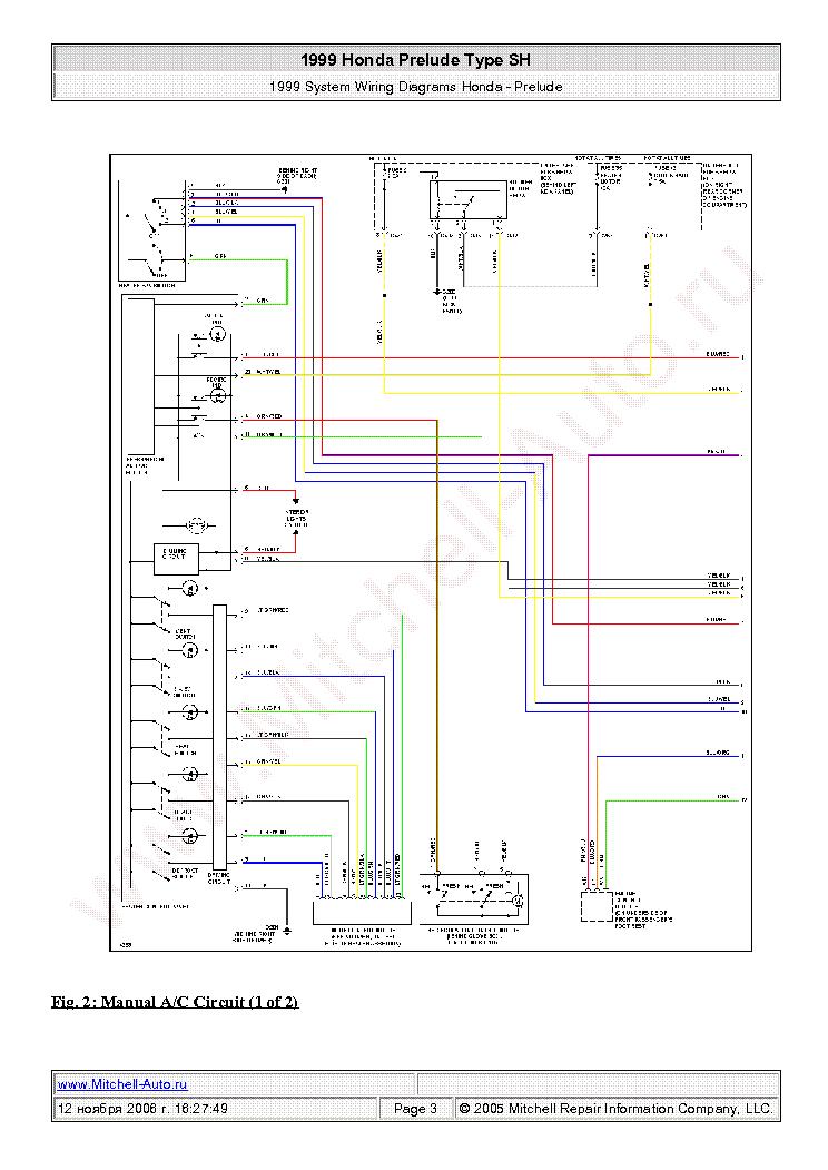 Wiring Diagram Honda Prelude