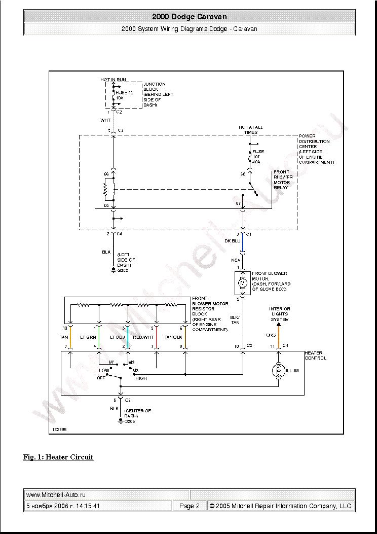 hs9631 dodge caravan wiring diagram free download wiring