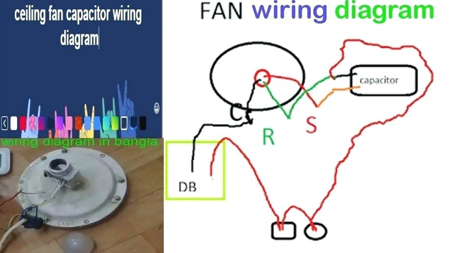 Dual Capacitor Ceiling Fan Wiring Diagram