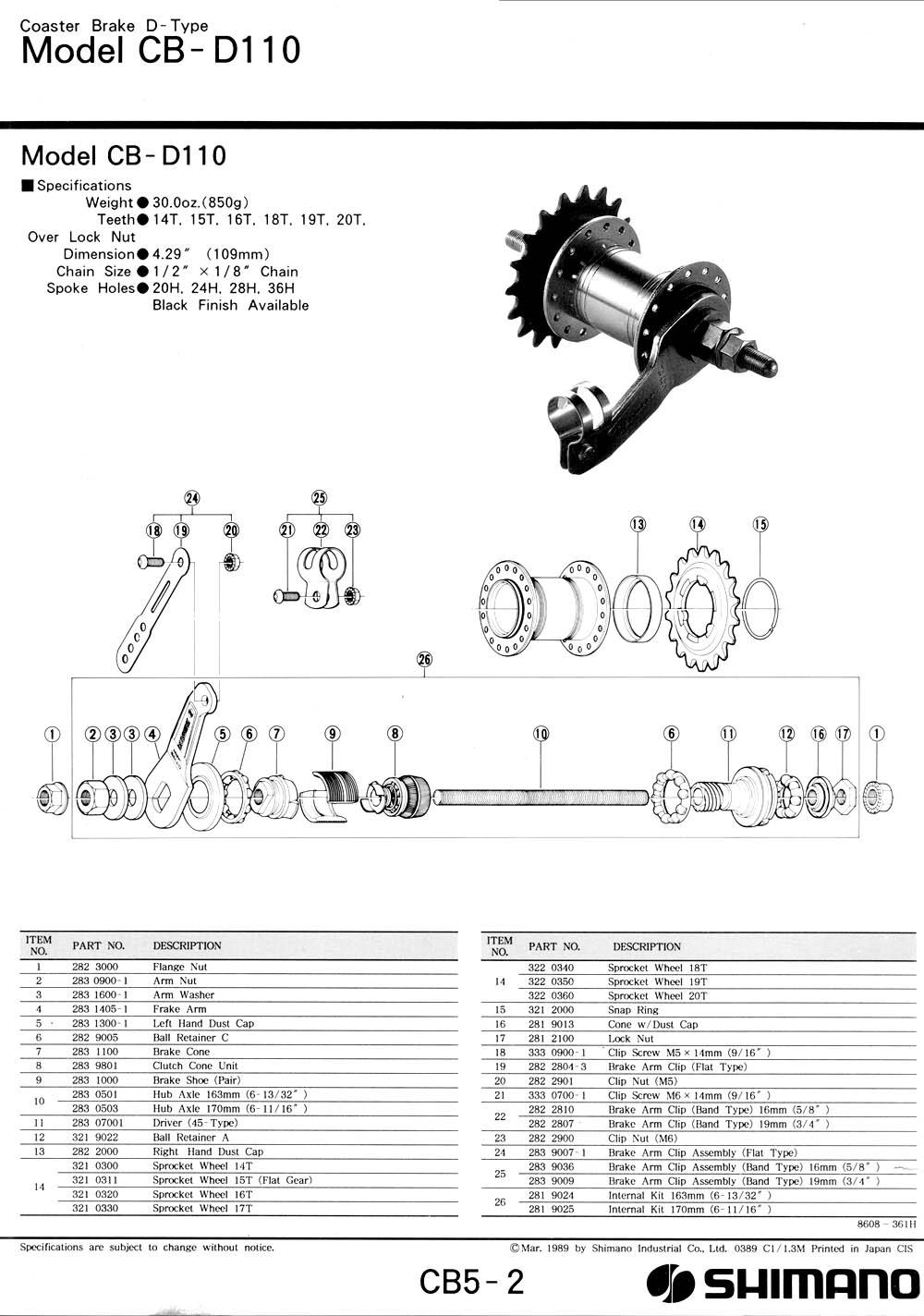 Bike Axle Diagram