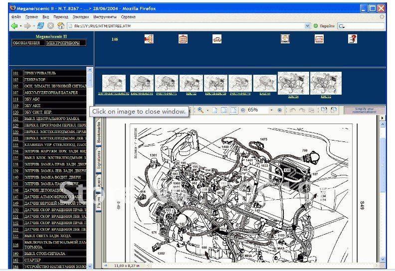 ML_8984] Renault Wiring Diagrams Visu Schematic WiringIstic Rele Hutpa Itis Mohammedshrine Librar Wiring 101