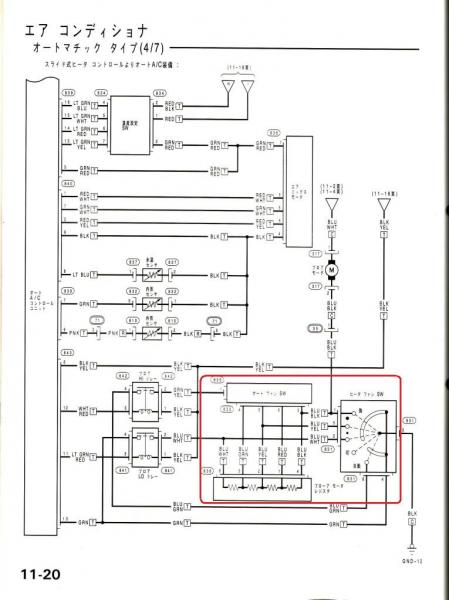 Crx Wiring Harness Diagram from static-assets.imageservice.cloud