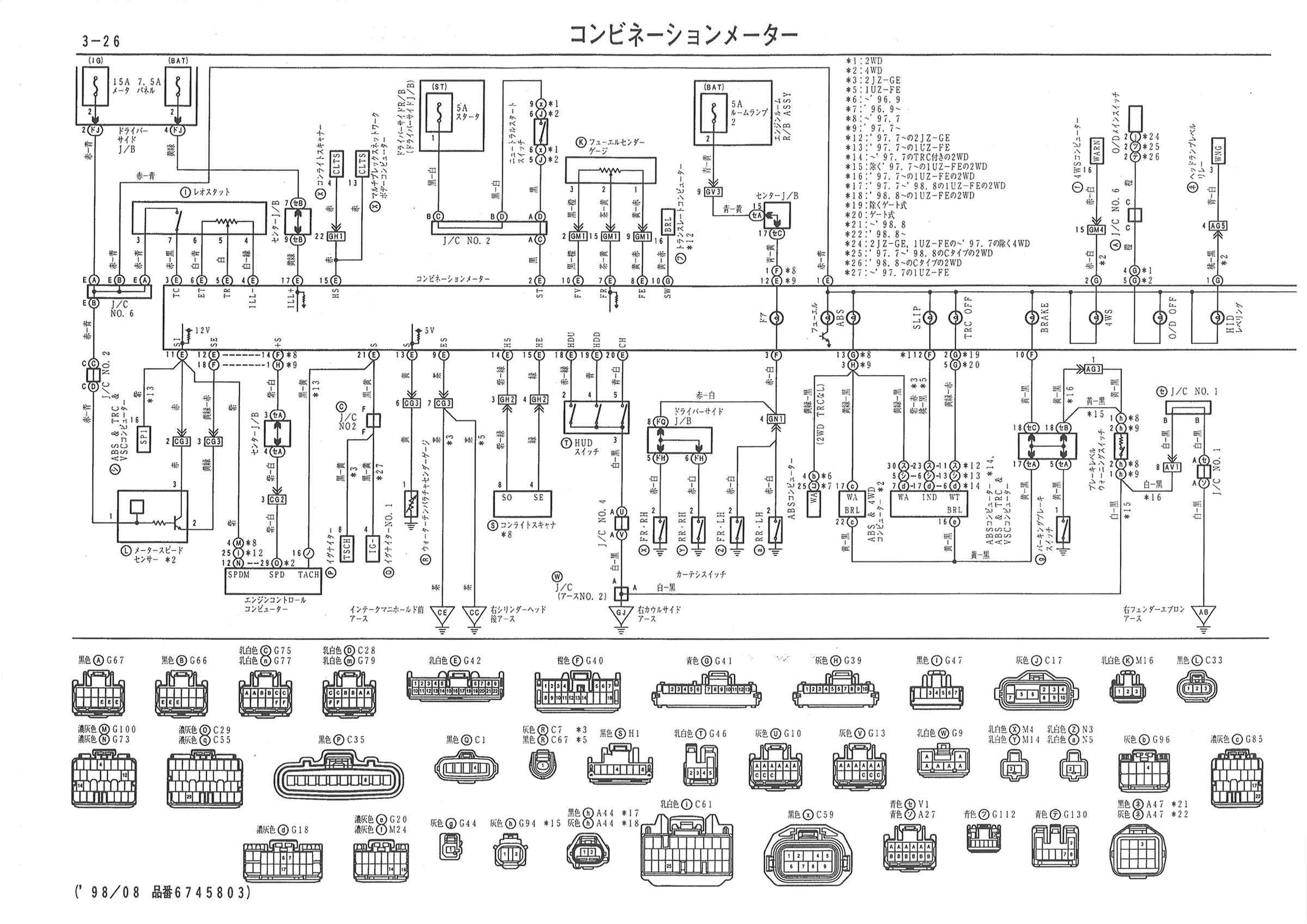 [SCHEMATICS_4LK]  YB_6942] 2Jz Vvt I Engine Wiring Diagram 2Jz Vvt I Engine Wiring Diagram  2Jz Ge Schematic Wiring | Vvt I Engine Wiring Diagram |  | Unho Wedab Mohammedshrine Librar Wiring 101