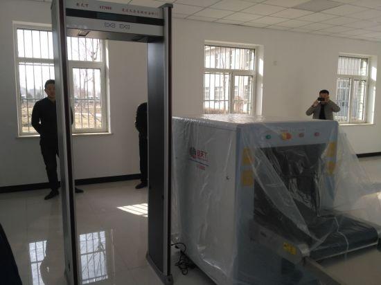 Cool China 160Kv Generator Airport Luggage Security Check Equipment X Ray Wiring Cloud Xortanetembamohammedshrineorg