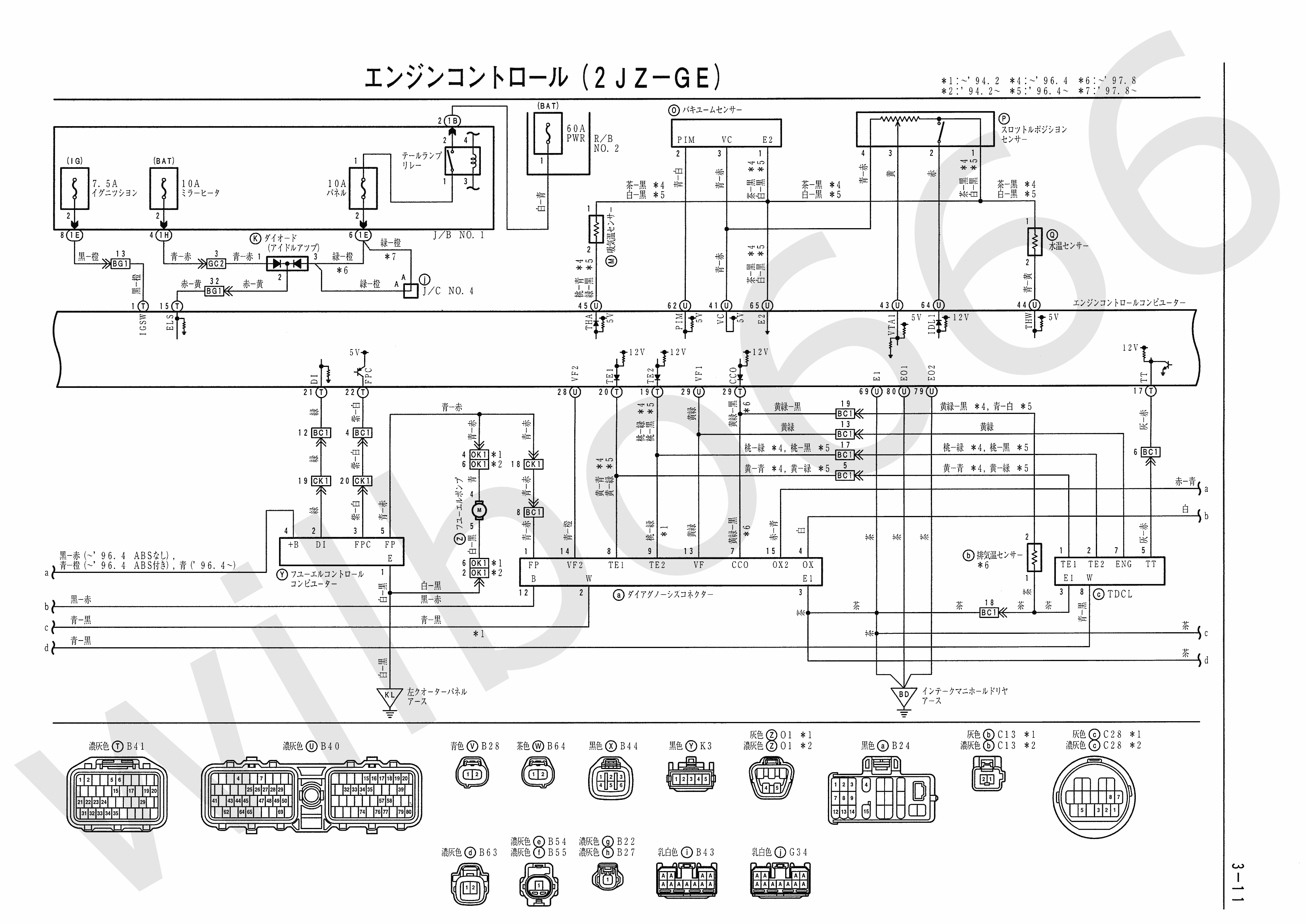 1989 toyota supra fuse diagram tz 5139  engine wiring diagram as well on wiring diagram toyota  tz 5139  engine wiring diagram as well