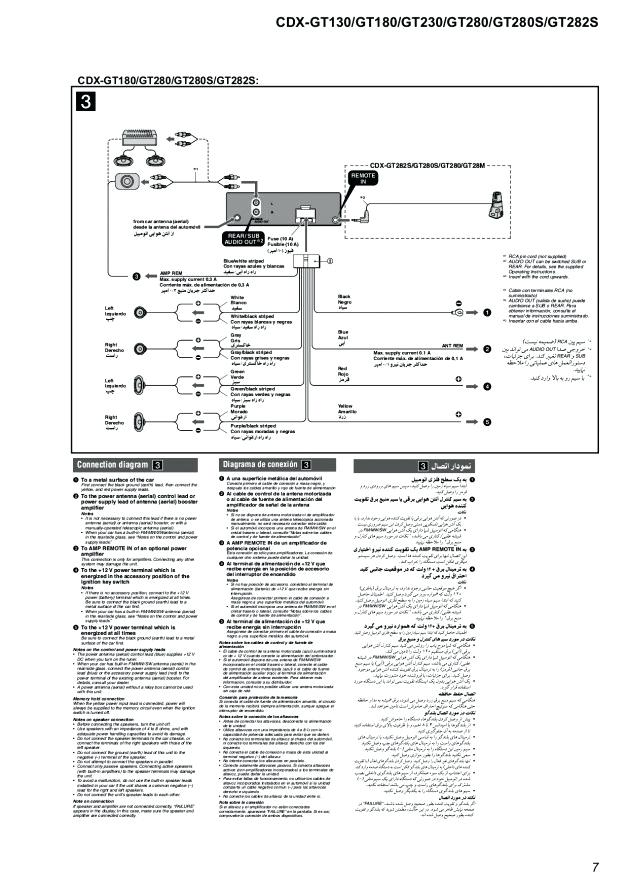 ka_0965] sony cdx gt300 wiring diagram view diagram sony cdx gt300 removal  fm free diagram  dupl aidew illuminateatx librar wiring 101