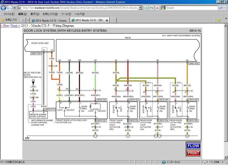 Co 3368  2015 Mazda Cx 5 Wiring Diagram Free Diagram