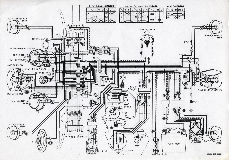 1975 Honda Xl250 Wiring Diagram