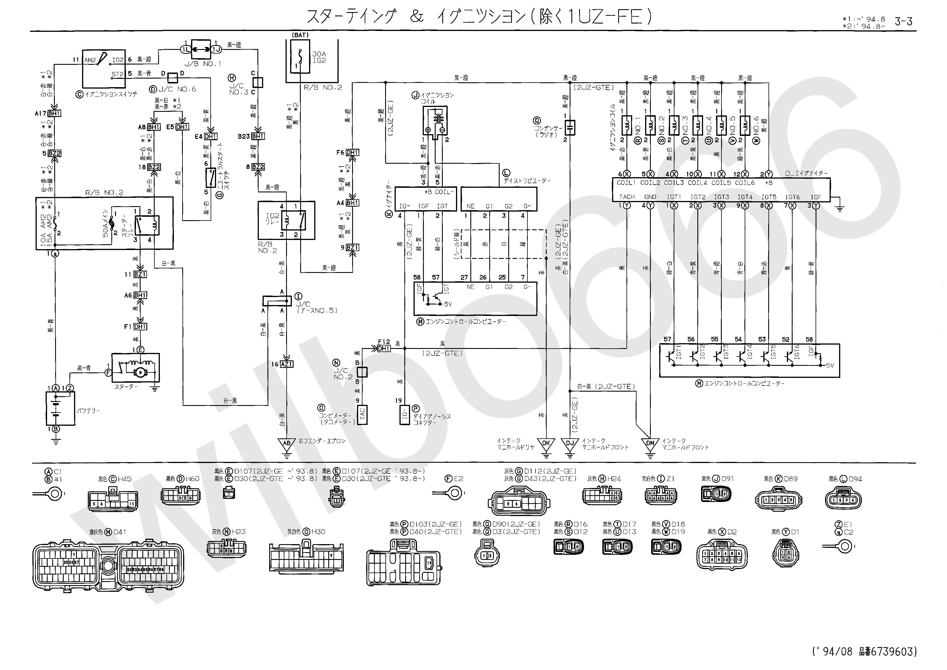 2009 kenworth w900 headlight wiring diagram sr 1609  1990 peterbilt 379 headlight wiring diagram schematic wiring  headlight wiring diagram schematic wiring
