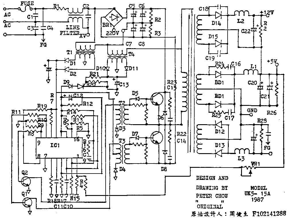 Fine At And Atx Pc Computer Supplies Schematics Wiring Cloud Faunaidewilluminateatxorg