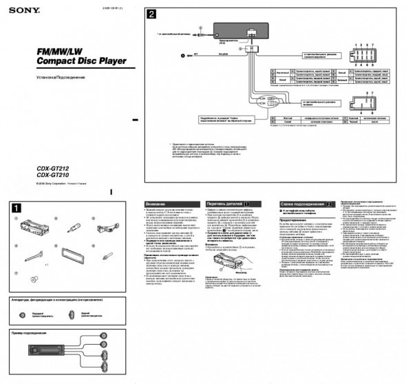Sony Head Unit Wiring Diagram from static-assets.imageservice.cloud