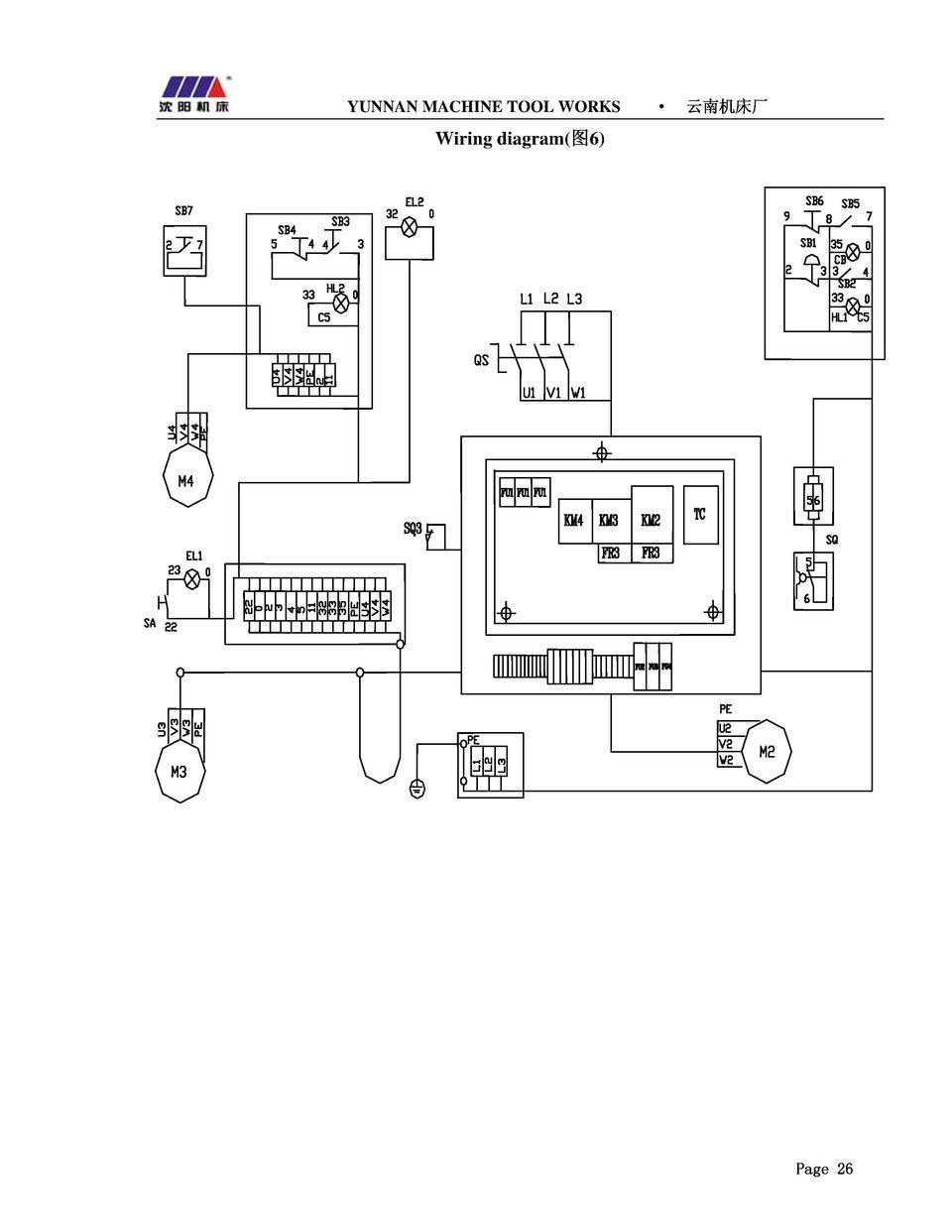 KB_2494] Karr Alarm System Wiring Diagram Wiring Diagram