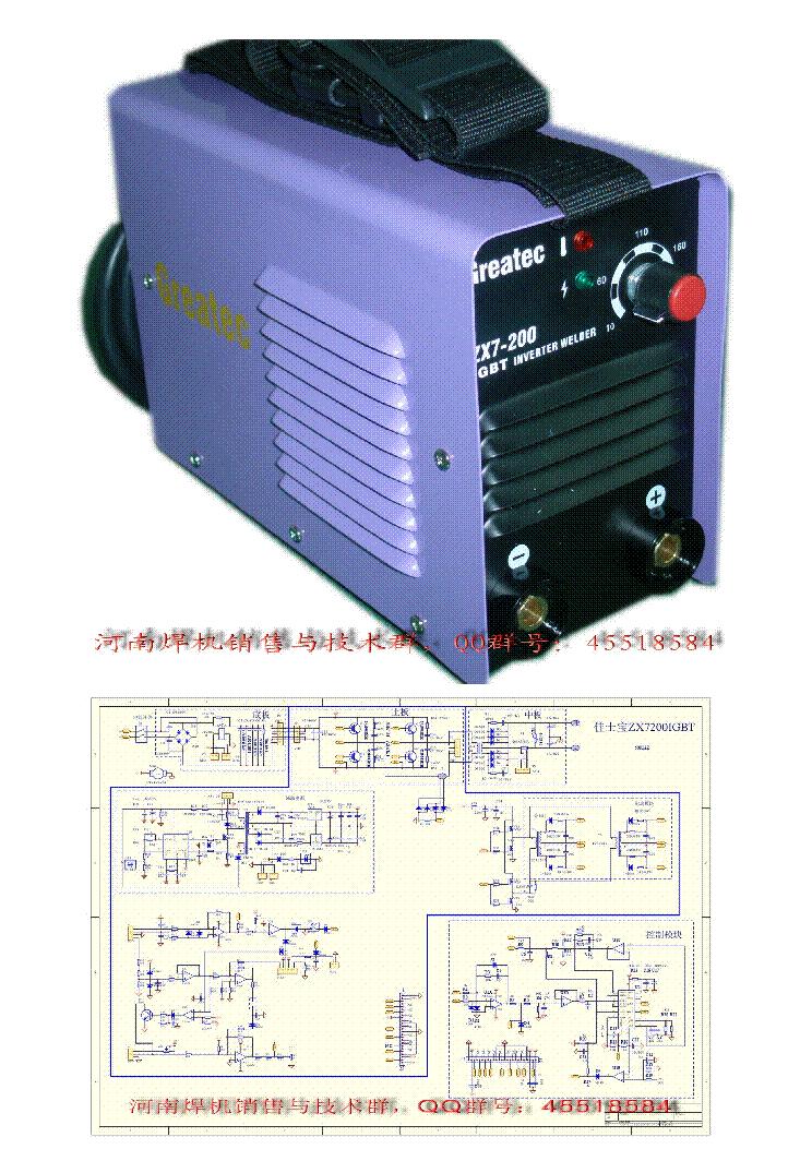 sz_3269] dc welding machine diagram schematic wiring  ommit synk phae mohammedshrine librar wiring 101