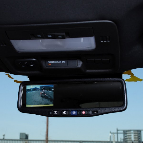[SCHEMATICS_4US]  VW_7123] Reversing Camera Mirror Wiring Diagram Schematic Wiring | Camaro Backup Camera Wiring Diagram |  | Lacu Grebs Wigeg Mohammedshrine Librar Wiring 101
