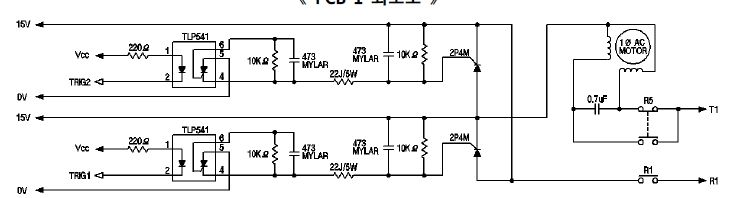 Fantastic How To Work This Ac Motor Speed Control Circuit Using 2Ac Input Wiring Cloud Onicaalyptbenolwigegmohammedshrineorg