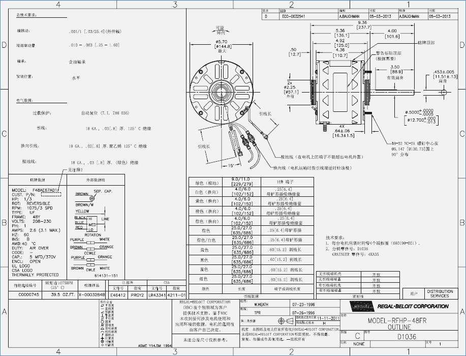 YG_7456] Ao Smith Blower Motor Wiring Diagram Free DiagramDict Alia Bdel Joni Hete Dome Mohammedshrine Librar Wiring 101
