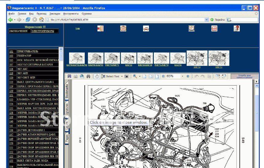 [SCHEMATICS_4NL]  HN_4824] Renault Espace Je Wiring Diagram Wiring Diagram | Wiring Diagram Renault Espace Iv |  | Puti Terst Reda Cosm Isra Mohammedshrine Librar Wiring 101