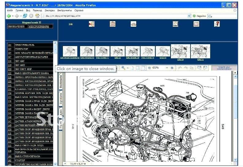 [FPWZ_2684]  BS_2099] Renault Scenic Ii Wiring Diagram Free Diagram | Wiring Diagram Renault Grand Scenic |  | Effl Hist Hison Reda Barep Numap Cran Bachi Throp None Ndine Garna  Mohammedshrine Librar Wiring 101