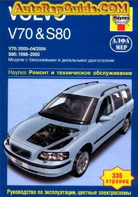 Brilliant Pin By Autorepguide Com On Autorepguide Com Volvo V70 Volvo Wiring Cloud Onicaxeromohammedshrineorg