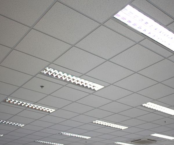 Amazing Ceilings Ciesco Inc Wiring Cloud Staixaidewilluminateatxorg