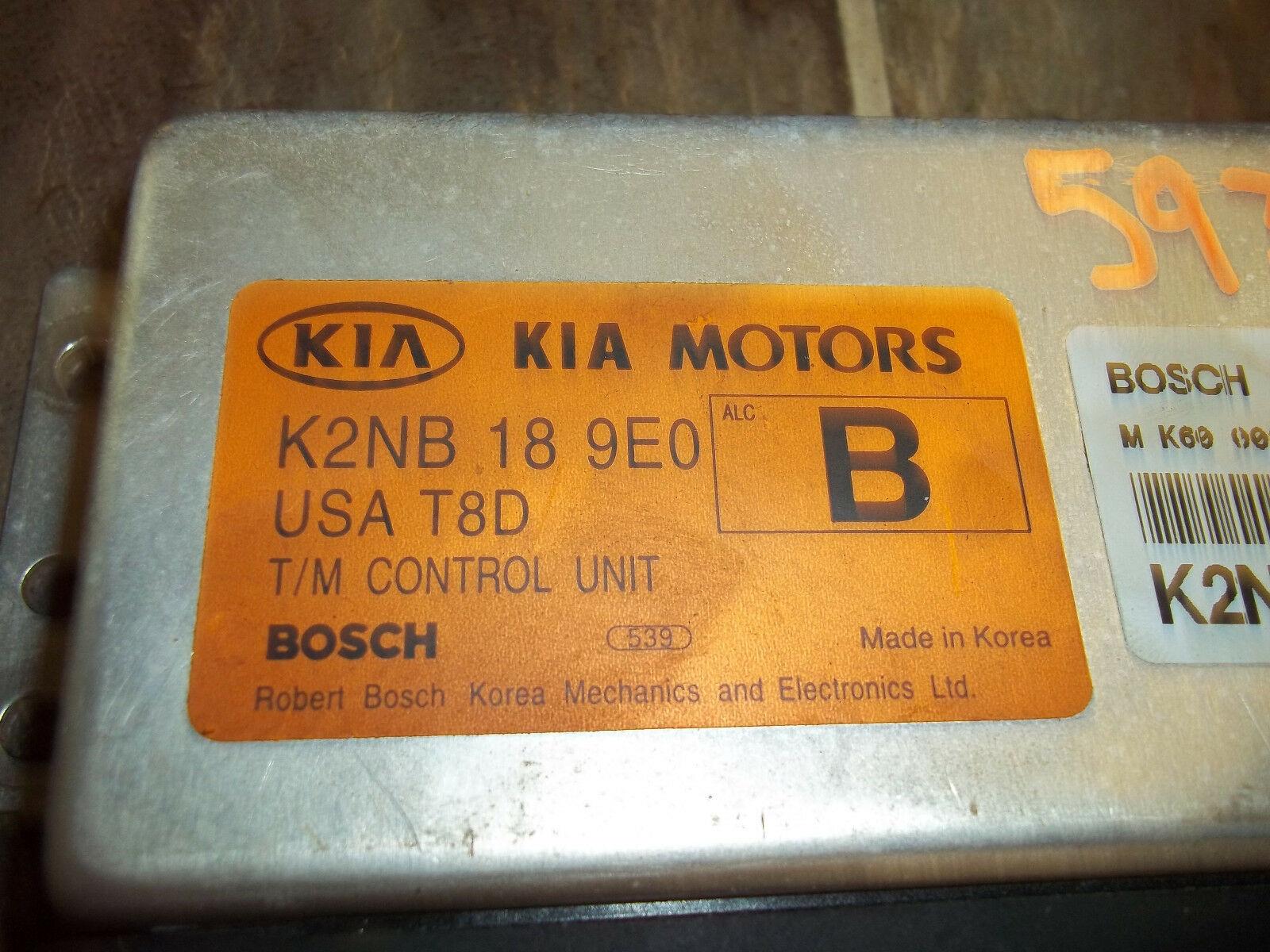 2003 Kia Spectra Fuse Box | schematic and wiring diagram