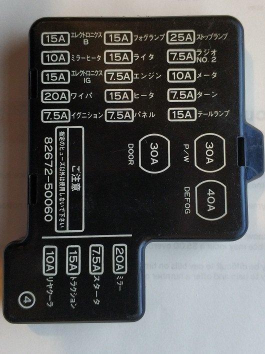 [DIAGRAM_0HG]  ZE_8709] Ls400 Fuse Box Free Diagram | 1992 Lexus Ls400 Fuse Box Diagram |  | Perm Leona Mohammedshrine Librar Wiring 101