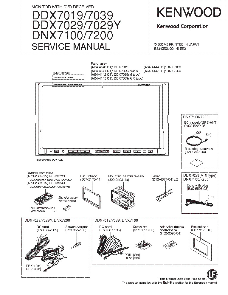 kenwood dnx6190hd wiring diagram wiring diagram for