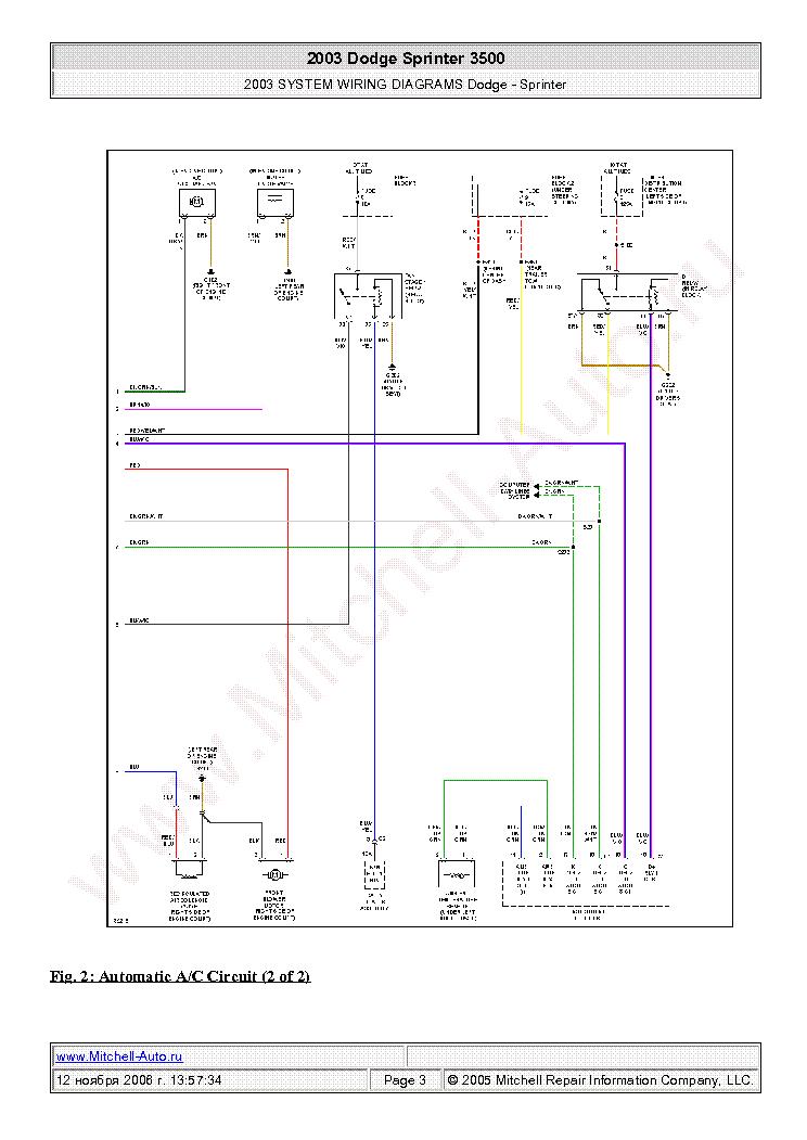 YO_1685] 2 Channel Amp Wiring Diagram 2 12 Quot Bandpass Schematic Wiring | Sprinter App Wiring Diagrams |  | Nekout Orsal Cana Kapemie Mohammedshrine Librar Wiring 101