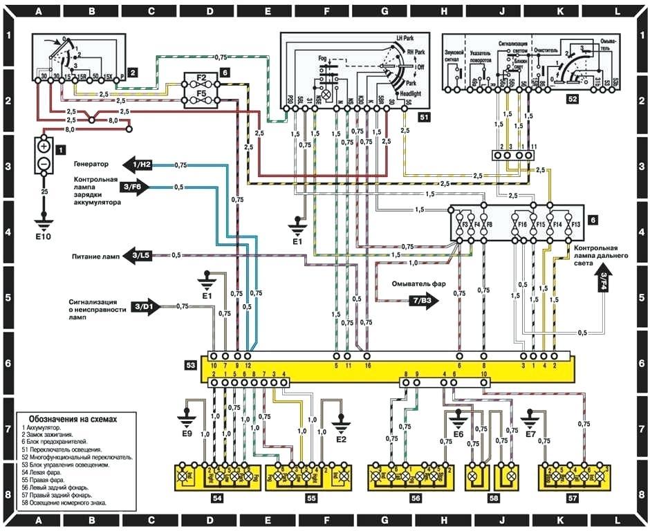 1958 mercedes wiring diagram  wiring diagram soliddesigna