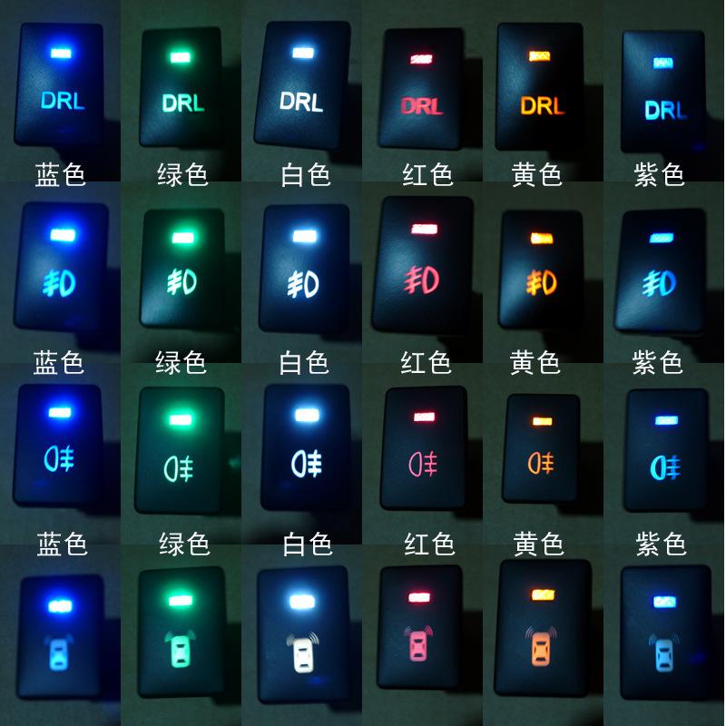 12V  Illuminated Rocker Switch Car Dash Board Panel Light  On//Off  RED