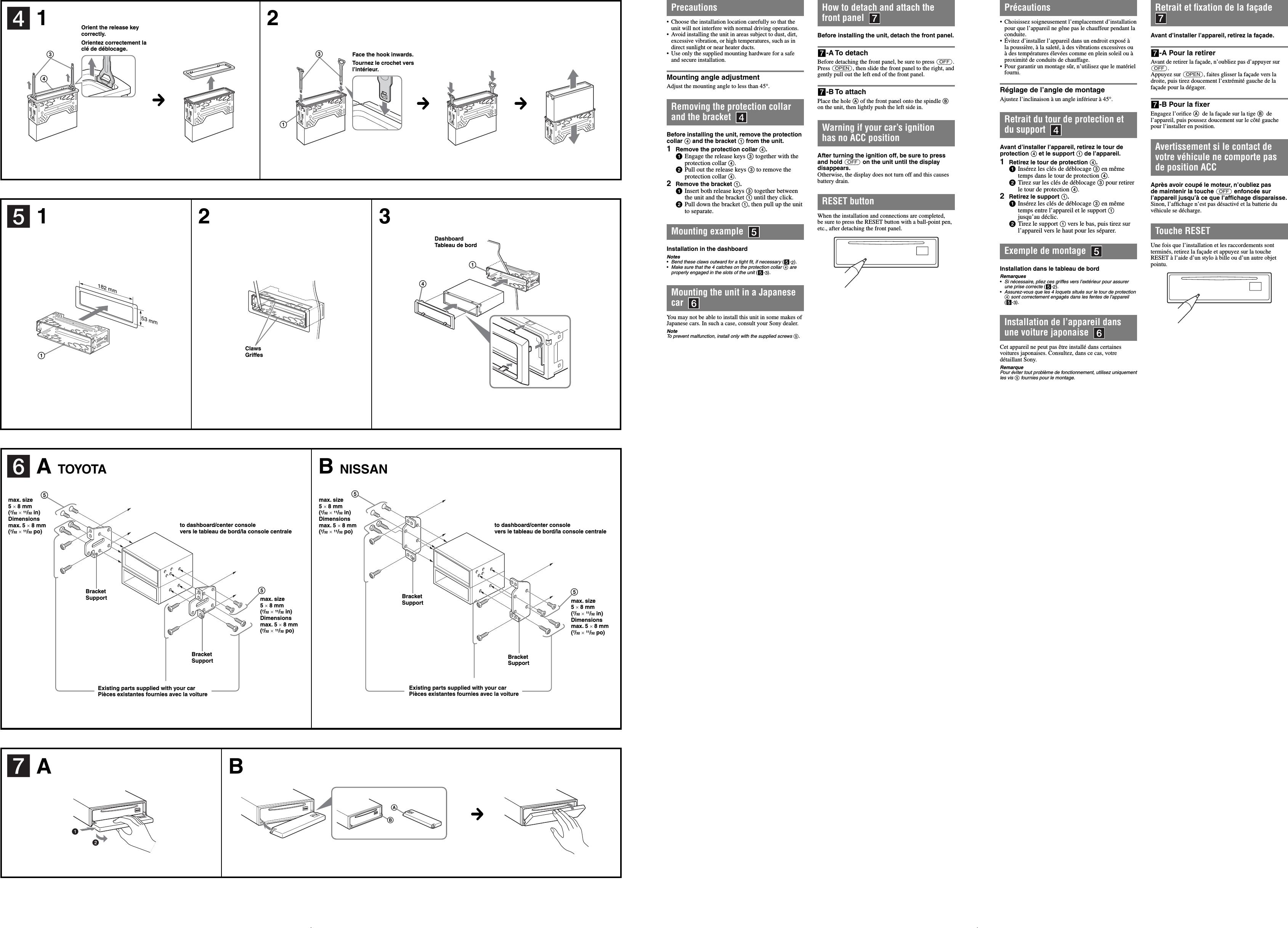 Sony Xplod Wiring Schematic