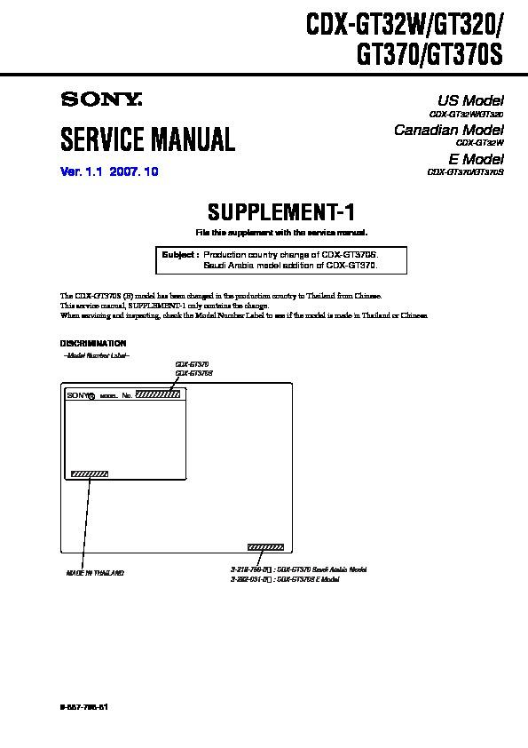 Sony Cdx Gt08 Wiring Diagram