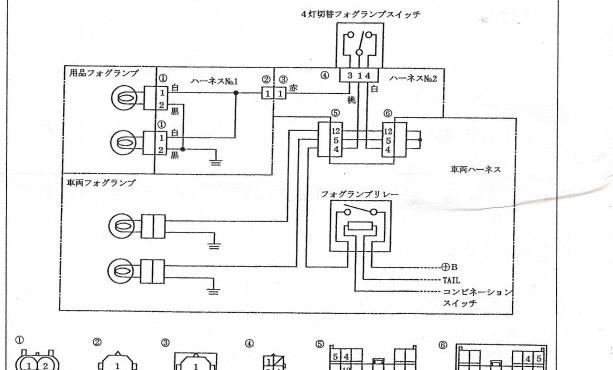 Excellent Kenwood Dnx5140 Wiring Diagram Wiring Diagram Schematics Wiring Cloud Rometaidewilluminateatxorg