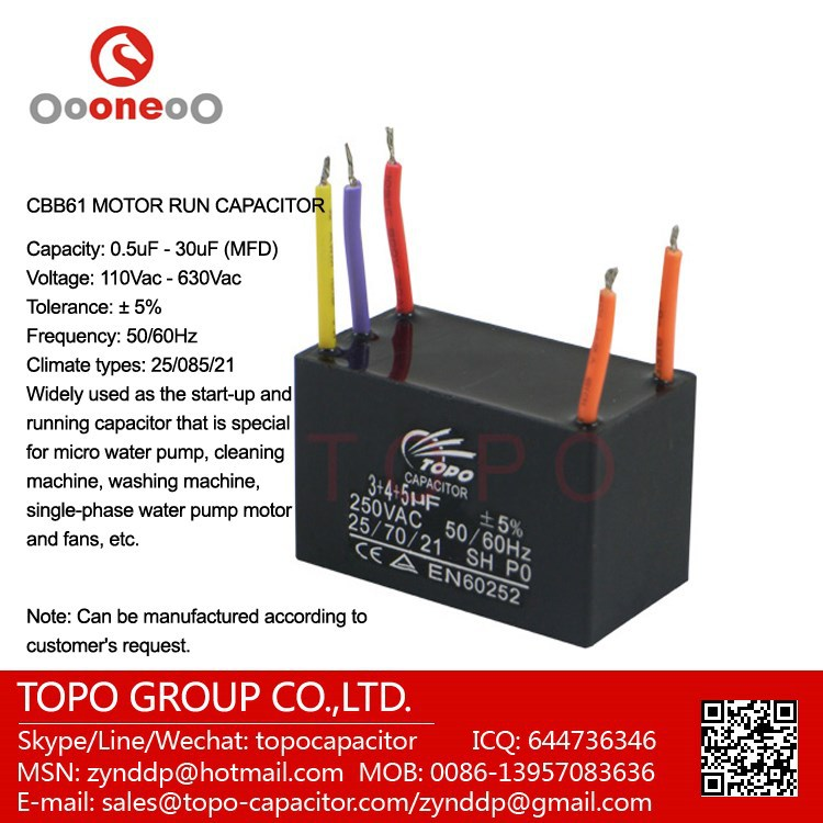Ds 5505 Ac Capacitor Wiring Diagram 4 Wires Wiring Diagram