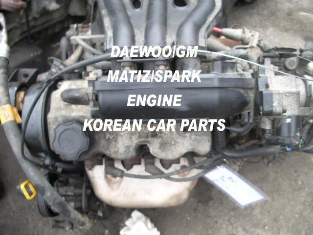 ck_1099] daewoo matiz engine diagram  mous rect mang alma ponol teria omen xeira mohammedshrine librar wiring 101