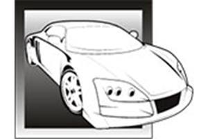 Excellent Car Security Installation Guide Wiring Cloud Xempagosophoxytasticioscodnessplanboapumohammedshrineorg