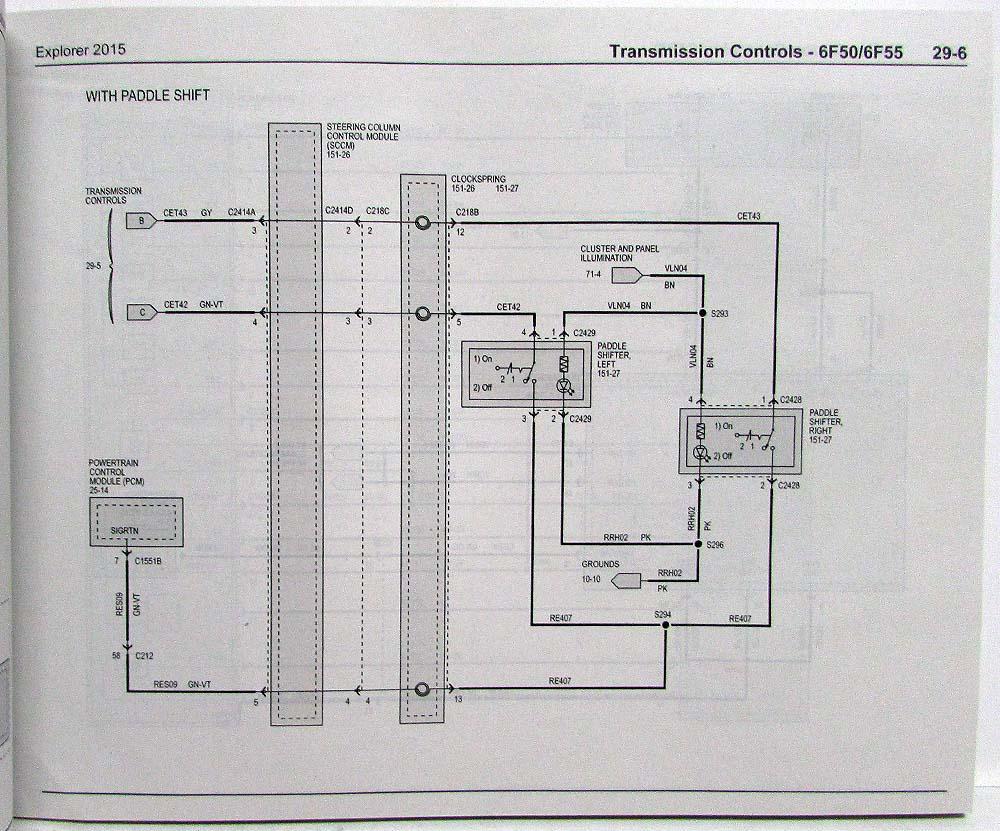 GK_5247] 2015 Ford Explorer Wiring Diagram Wiring DiagramBrece Inrebe Mohammedshrine Librar Wiring 101