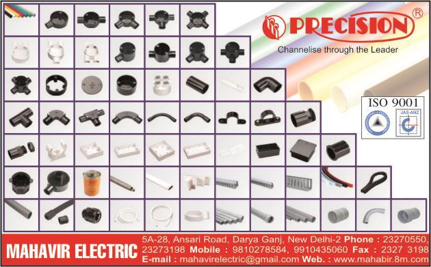 Bo 5054 Conduit Wiring Materials Free Diagram