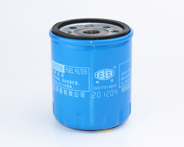 Pleasing Fuel Filter Cx0706 Suitable For Tractor With Ll380 Km385T Km385Te Wiring Cloud Counpengheilarigresichrocarnosporgarnagrebsunhorelemohammedshrineorg