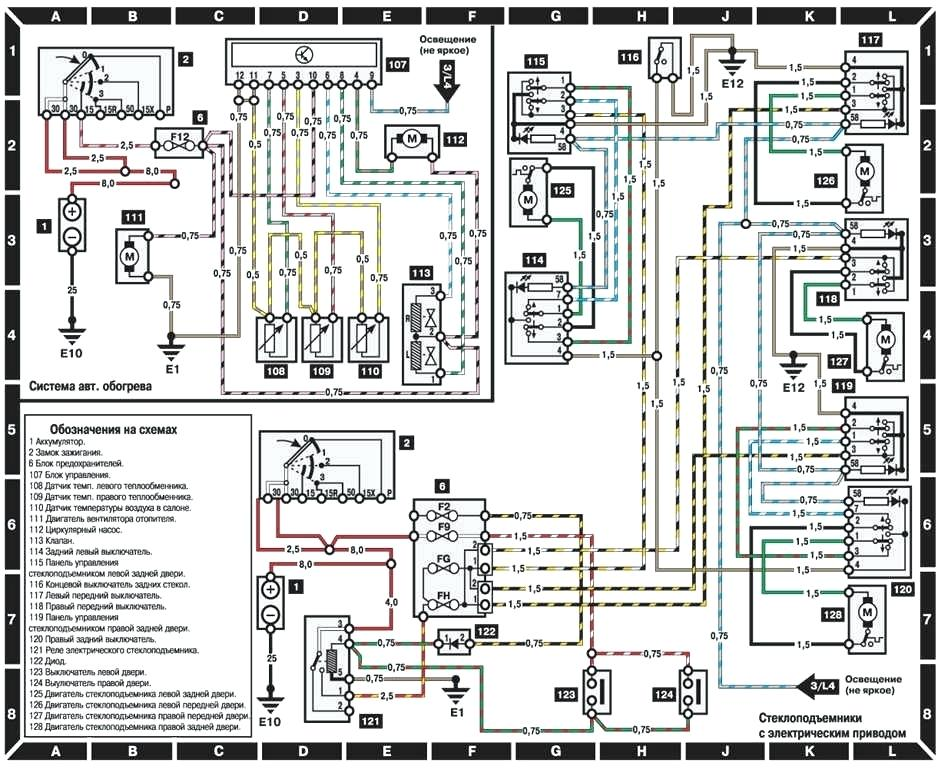 we7717 wiring diagram for a mercedes benz c300 free