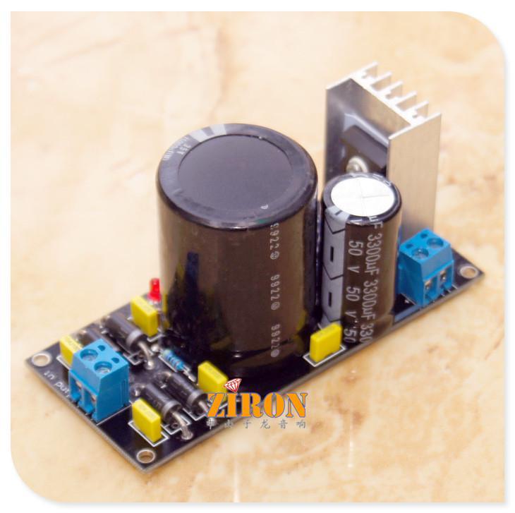 WZ-12 LT1083CP LM317//LT1086 Precision adjustable Regulator power Finished board