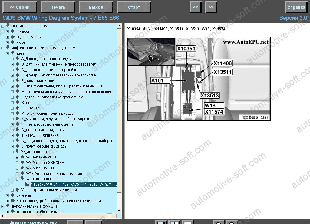 Wds Wiring Diagram System Bmw from static-assets.imageservice.cloud