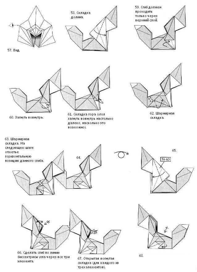 Get Fired Up for these Incredible Origami Dragons | 879x638