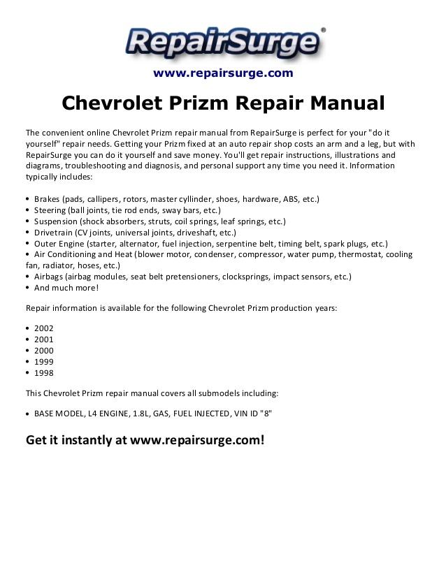 2002 Chevy Prizm Exhaust Diagram Wiring Schematic Suzuki Quadrunner 500 Wiring Diagram Foreman Kankubuktikan Jeanjaures37 Fr
