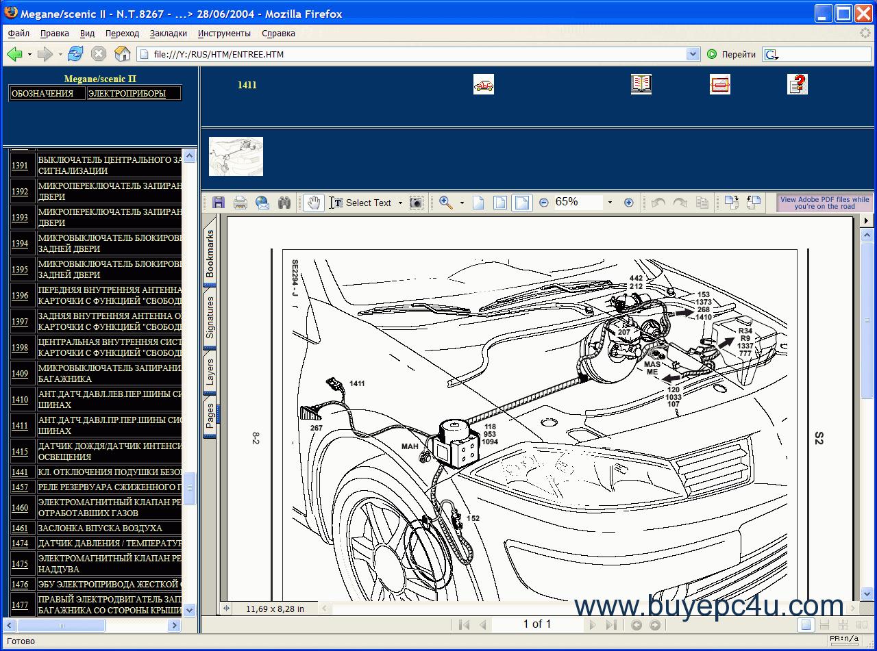 LZ_8880] Renault Wiring Diagrams Logan L90 Wiring DiagramLlonu Trua Vira Mohammedshrine Librar Wiring 101