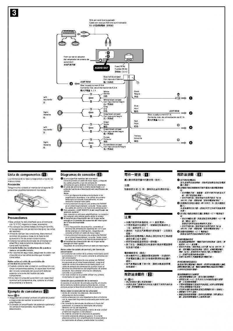 DIAGRAM] Sony Car Stereo Wiring Diagram Cdx M8815x FULL Version HD Quality  Cdx M8815x - EASY-ORIGAMI-DIAGRAMS.ADENABUDDY.FRDiagram Database