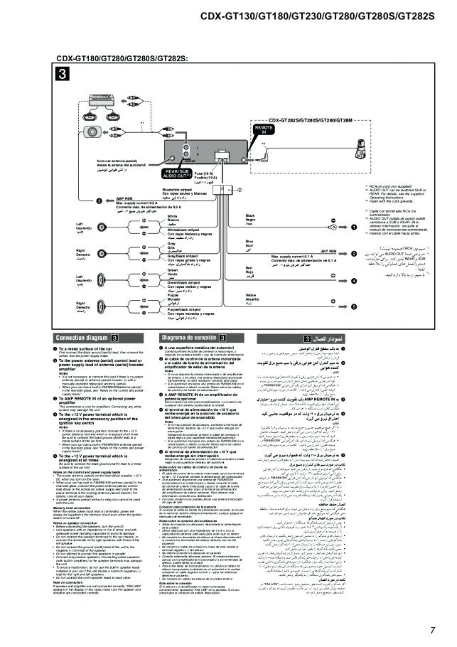 Sony Xplod Cdx 4000x Wiring Diagram